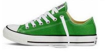 Зеленый низкой