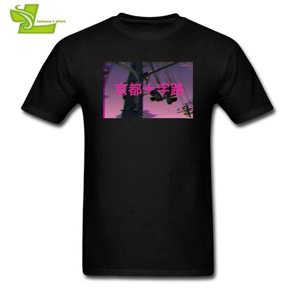 Big Size T-shirts Vaporwave Japan Japanese Men's T Shirts Male Round Neck Short Sleeve Tee Shirt Hip Hop Men's Cotton