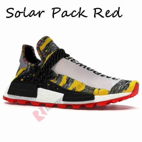 # 9 حزمة الشمسية الأحمر