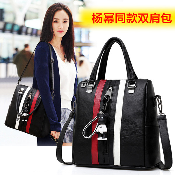 New PU portable women's bag Korean version fashionable color zip backpack multi-functional three - use bag free of postage