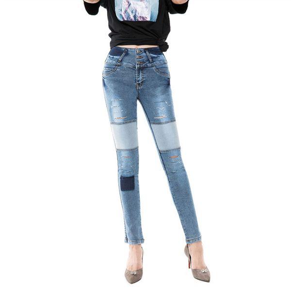 Plus size high waist blue skinny ladies jeans pants casual splice female denim jeans slim trousers