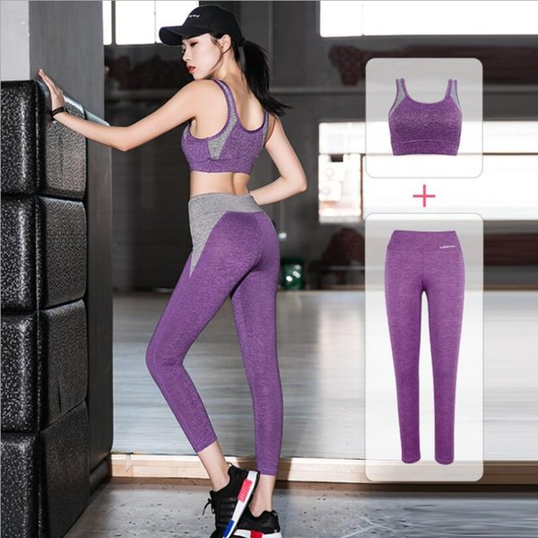 Women's sports suit fitness two-piece suit Women's sports pants shock-proof sports bra ladies training vest sexy high waist yoga clothing su