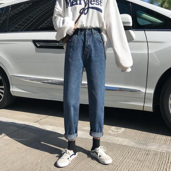 Волосы поколения порт ароматизированный тощий папа брюки джинсы свободные высокая талия дуб талия Харлан брюки девушка