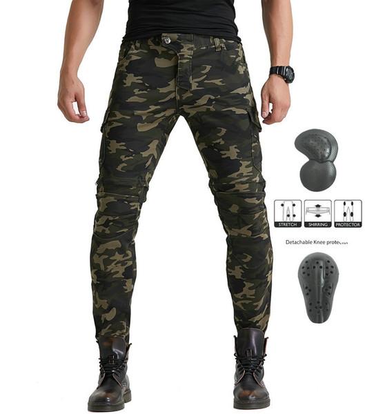 Мотоцикл гоночный мотоцикл наезжая культивировать свои камуфляжные брюки нравственности Деление джинсовые брюки