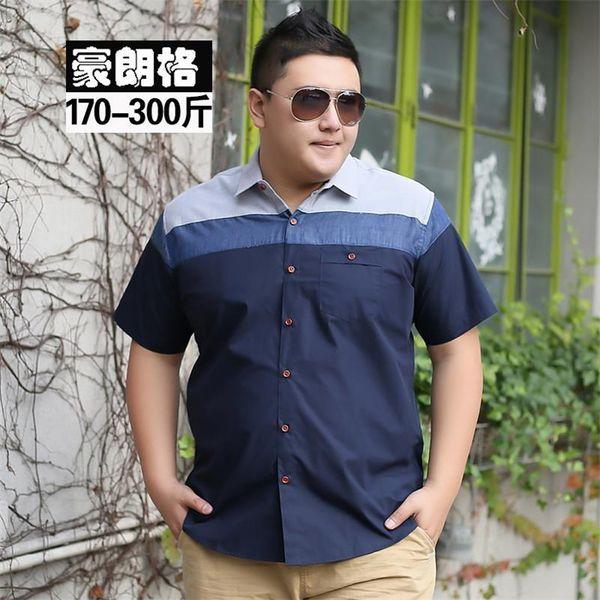 plus size Modal Oxford Formal Style Dress Shirt High Quality Shirt Short Sleeve Thin Summer Shirt Men 10XL 9XL 8XL 7XL 6XL 5XL