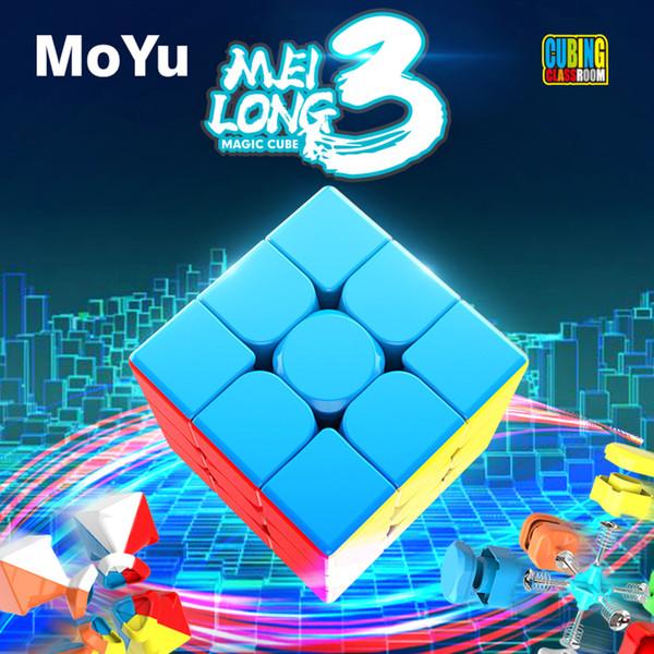 10pcs / lot 2019 nuovo Moyu 3x3x3 Meilong cubo magico stickerless cubi di puzzle di velocità professionale magico cubo giocattoli educativi per gli studenti