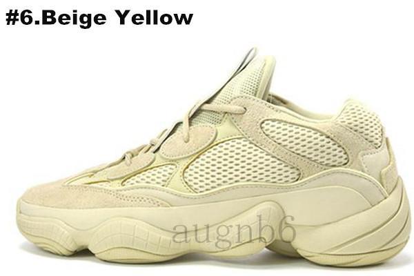 # 6.Beige 노란색