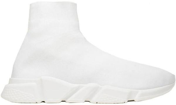 7 أبيض