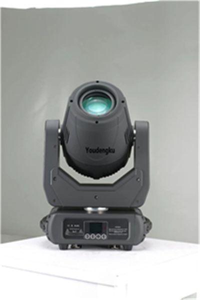 2 unids Sky beam spot 200w llevó la iluminación de la etapa de cabeza móvil led mini cabeza móvil haz 200w