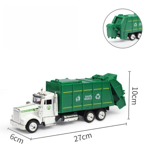 위생 트럭
