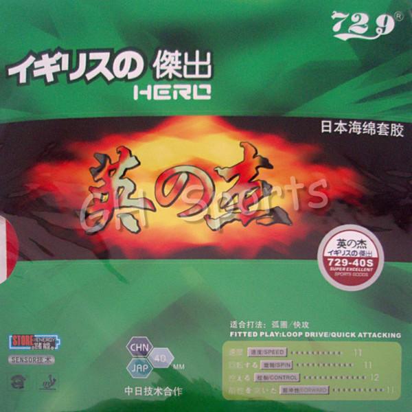 RITC 729 Friendship HERO 729-40S (Giappone) Pips-In Tennis da tavolo (PingPong) Gomma con spugna giapponese