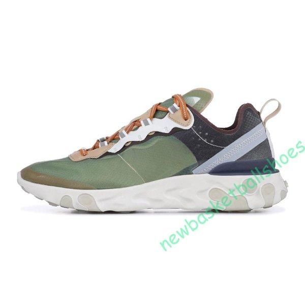 #7- Green Mist 36-45