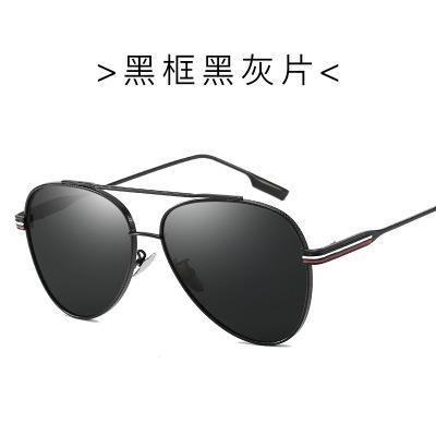 Nouvelles lunettes de soleil crapaud classiques qui se vendent à chaud pour les hommes et les femmes. Lunettes de soleil (achetez-en 10 et envoyez-en une)