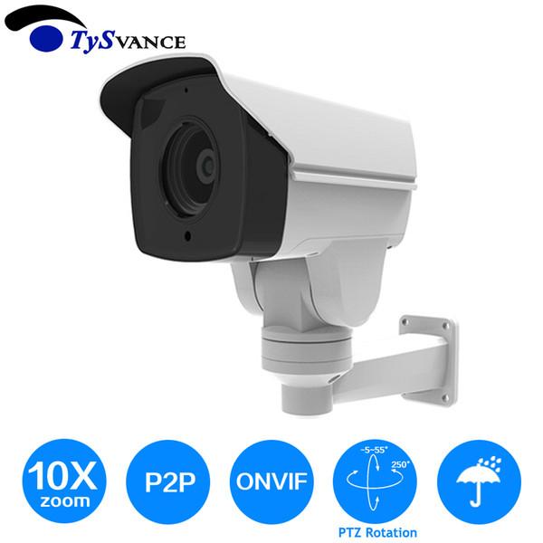 new DM-SCB415IP-V10 Outdoor HD 1080P 2.0MP Bullet IP Camera 10X Optical Zoom MINI PTZ CCTV Security Camera IR Pan Tilt P2P ONVIF