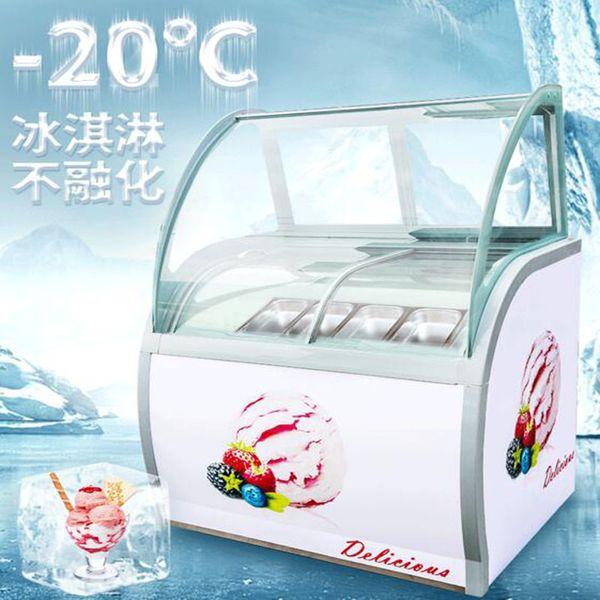 top popular Commercial 220v hard Ice Cream Showcase Italian Gelato Glass Display Case Fruit Ice Cream Display Cabinets 2020