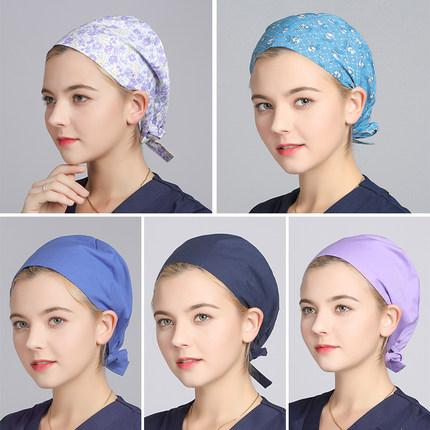 Operating room cap pure cotton belt all-purpose cap for men and women breathable sweat absorbent medical nurse