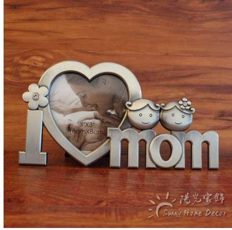 """I Love Mom Dad 3"""" Heart Shaped Metal Photo Frame Desktop Decoration Ornaments Home Craft Family Gift Customized Photo Accepted"""