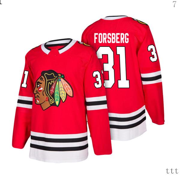 Eishockey Zug Eishockey-Anzug Jersey Teenager Adult44gtfddgsd