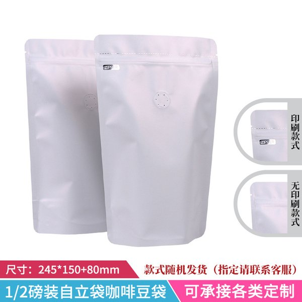 半磅 哑 白 铝膜 袋