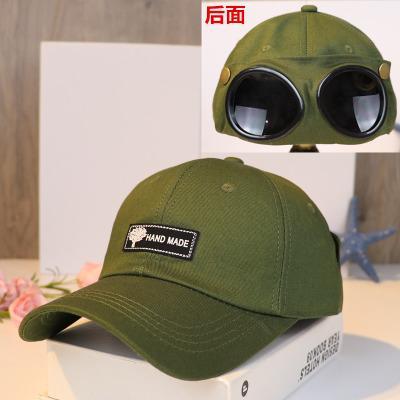 Амри Зеленый