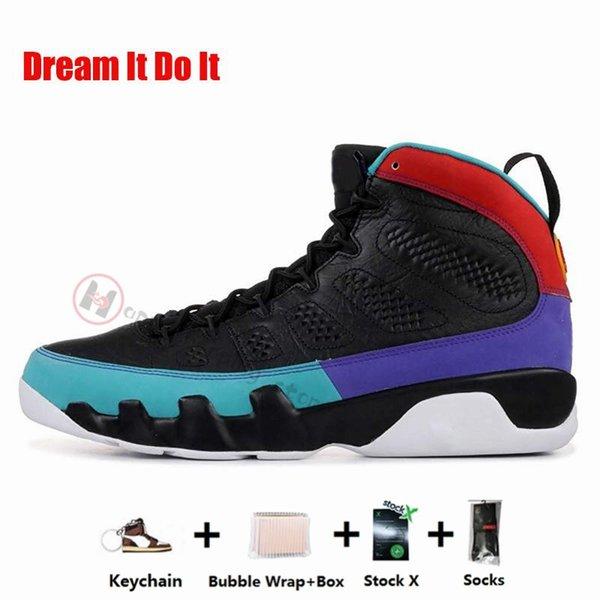 9s-Dream It Do It