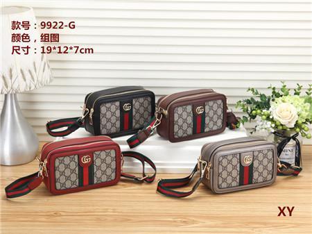 Caldi di vendita più nuovi sacchetti di stile Donne Messenger Bag Lady Totes composito borsa tracolla Borse Pures 9922-G monto01