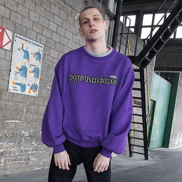 19fw Gosha Rubchinskiy Crewneck Übergroßen Pullover Retro Street Hip Hop Mode Männer Und Frauen Paar 4 Farbe Rundhalspullover Hfwpwy142