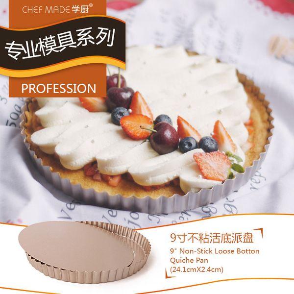 Round Pie / Tart Plate Pan 9.5 inch Gold Non-stick Loose Bottom Chrysanthemum Pizza Baking Pan cake baking tools bakeware