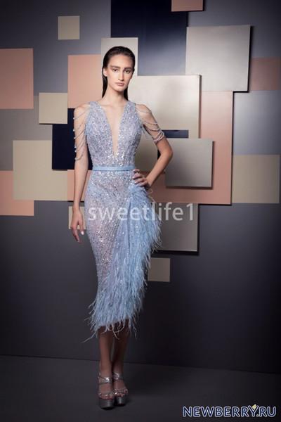 ziad-nakad 2020 Newly Light Sky Blue Prom Dresses Cape Sleeve Plunge V Neck Beaded Rhinestones Sheath Feather Tea Lengt Evening Dresses