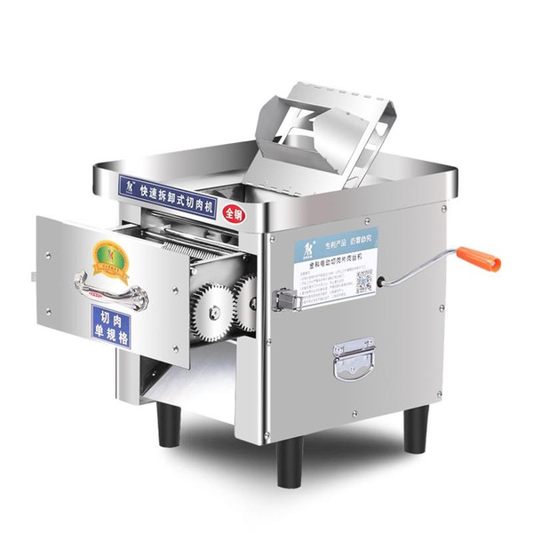 Electric Meat Slicing Machine Commercial Meat Cutting Machine Stainless Steel Electric Manual Meat Slicer For Sale 1pcs