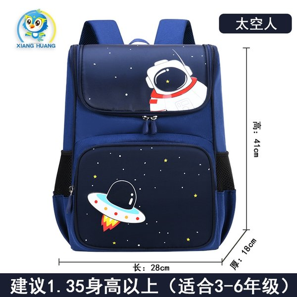 astronaut large size