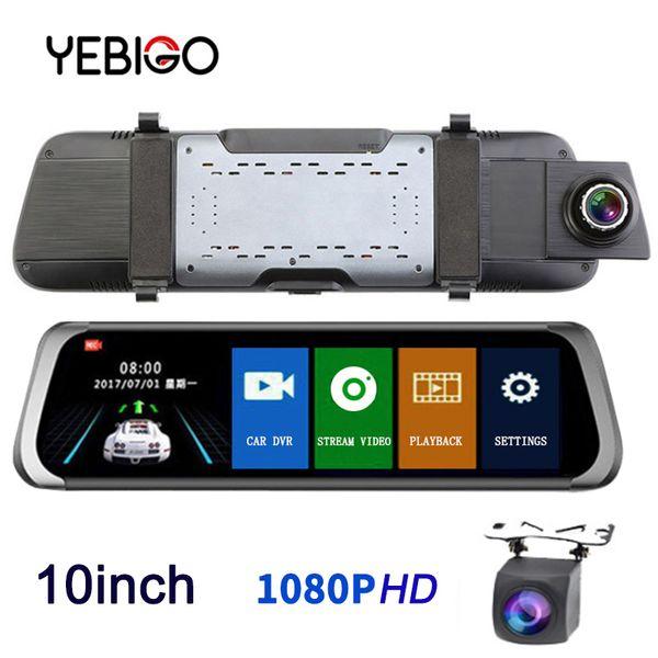 Dash Cam Dual Lens Cámara DVR para coche Full HD 1080P Cámara de 10 pulgadas para auto Grabadora de video Dashcam Carcam Visión nocturna Registro