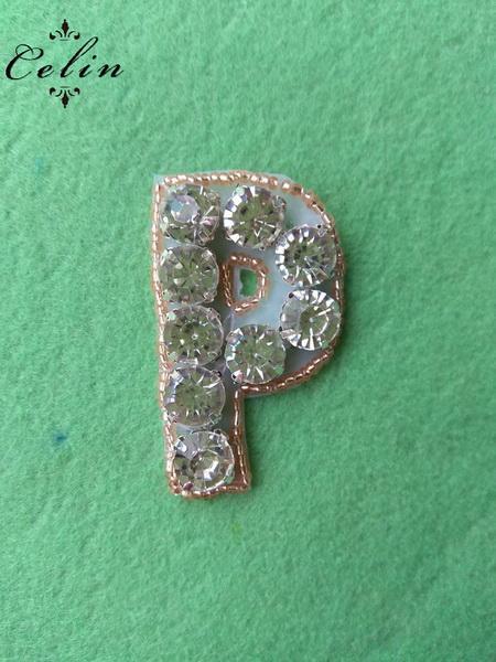 Письмо P