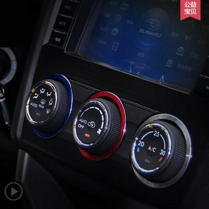 case for 2013 2014 2015 Forester XV legacy Outback Luminum alloy air AC knobs car covers Switch knobs decoration