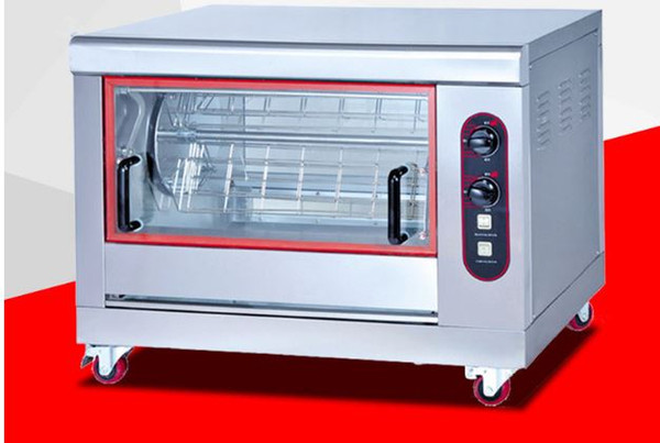 Gas kebab single-layer rotary oven roast chicken,goose roast pigeon oven
