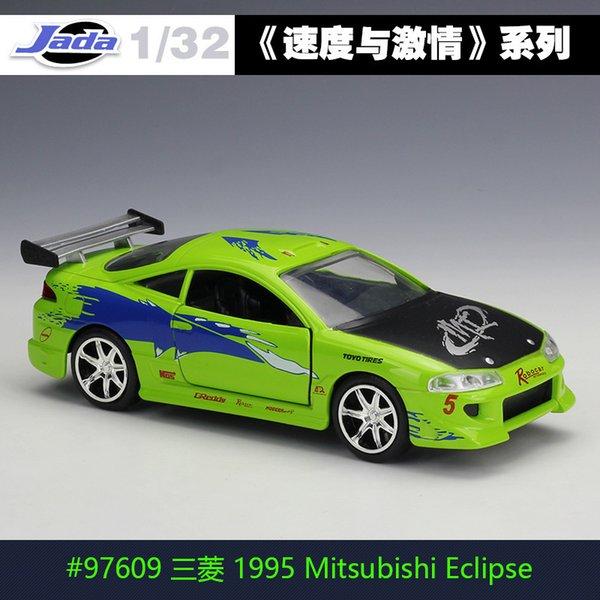 Eclipse de MITSUBISHI