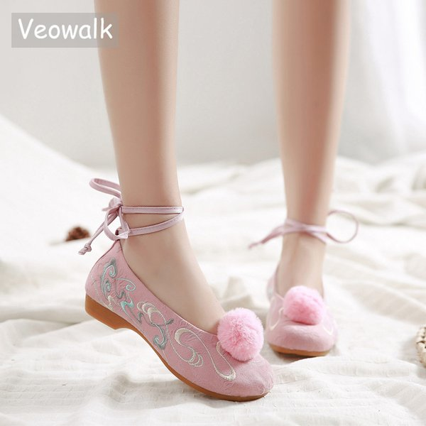 53357502f674e Veowalk Plush Ball Women Cute Cotton Fabric Ballet Flats Ankle Strap  Elegant Ladies Casual Canvas Embroidered Shoes Comfortable Sneakers Shoes  Geox ...