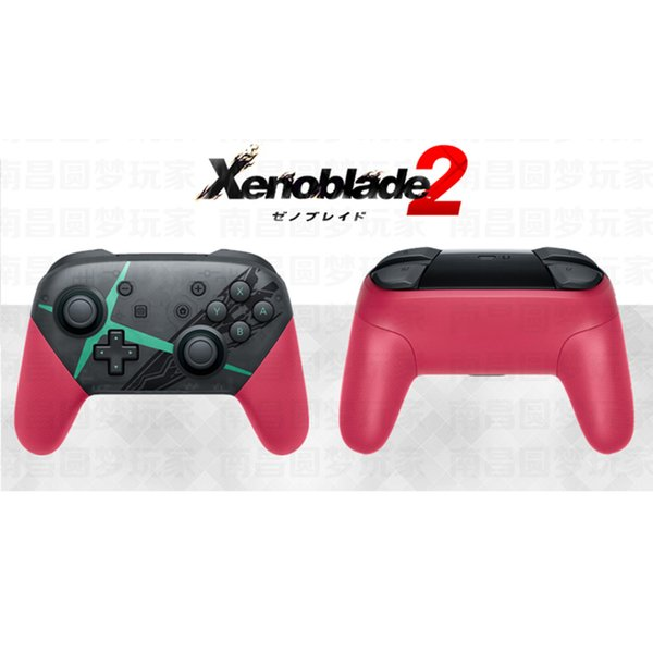 Xenoblade2 mit LOGO