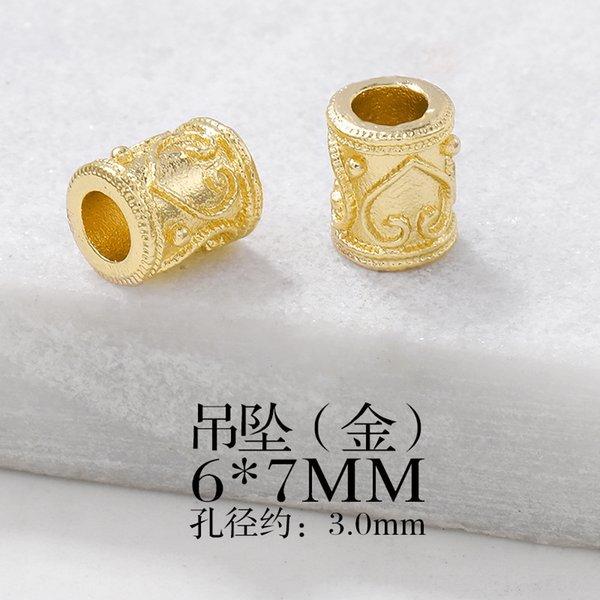 Altın 6x 7 mm 1