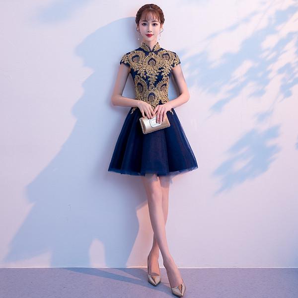 azul china partido corto Oriental Marina de la boda las mujeres cheongsam vestido de dama de noche elegante de los vestidos de la celebridad banquetes
