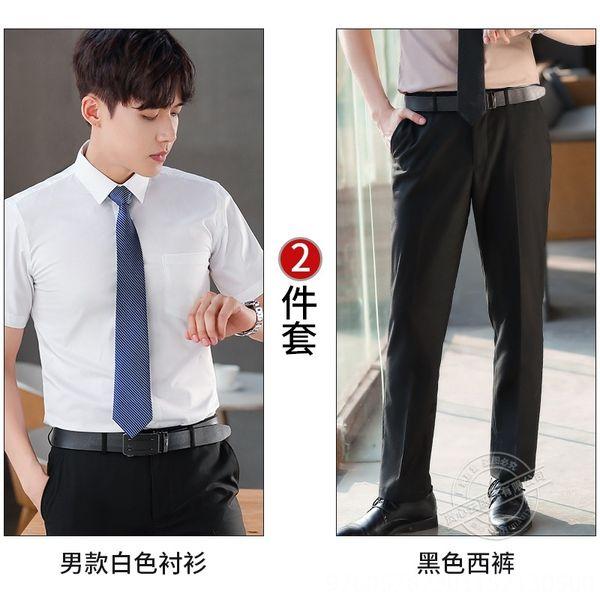 Men # 039; s camicia bianca Ml201 + Pants