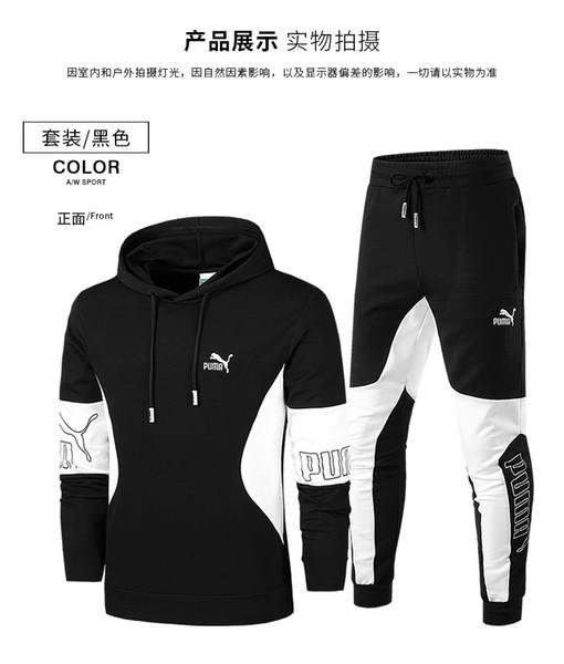 Nuovo stile moda uomo nero felpe con cappuccio Alta qualità Brand new giacca felpe + pant sport Tuta da uomo cappotto vestiti felpa set