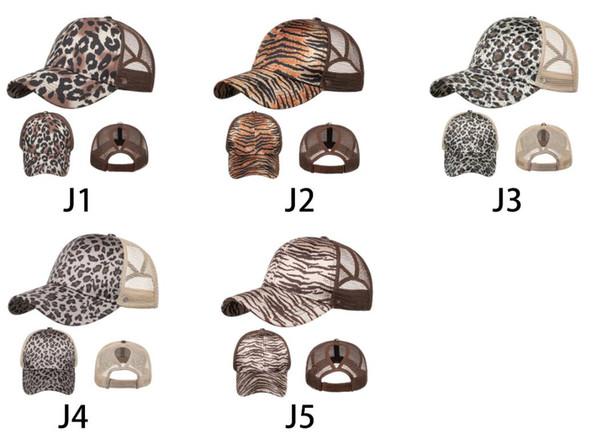 J1-J5، الثابتة والمتنقلة اختيار اللون