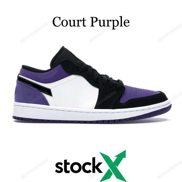 Низкий суд Фиолетовый