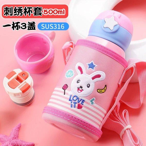pink_500ml