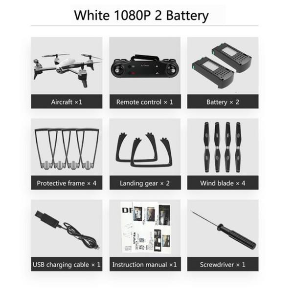1080P White*2 Baterry