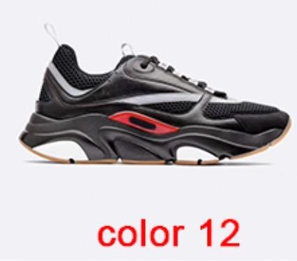 اللون 12