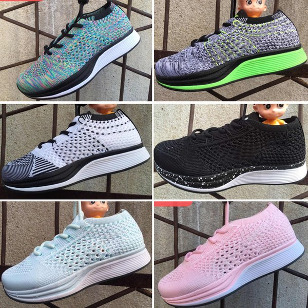 Free Shipping Top Quality Fly Racer Running Shoes For kids Women Men Lightweight Breathable Athletic Outdoor Sneakers Eur 28-35
