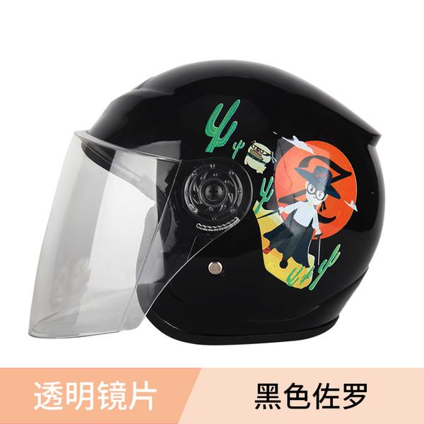 Nouveau Mignon Enfants Confortable Sécurité Moto Casque Capacete Motocross Motos Casques Enfants casque de vélo 48 cm-55 CM