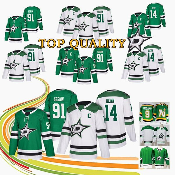 calidad CALIENTE Dallas Stars de hockey jerseys 91 Tyler Seguin 14 Jamie Benn 9 Modano Hockey Jersey bordado Logos Top